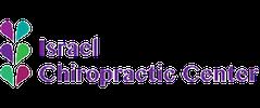 Jerusalem Chiropractic Center